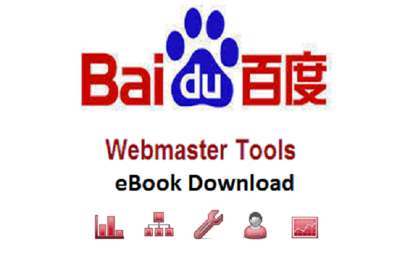 Baidu-Webmaster-Tools-eBook-Download
