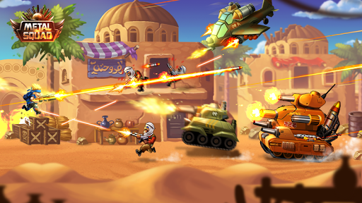 Metal-Squad-Mod-Apk-Game-Download