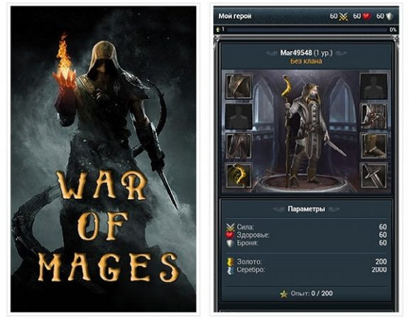 War-of-Mages-Android-APK-Game-Download