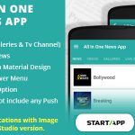 All In One News App for Mobile