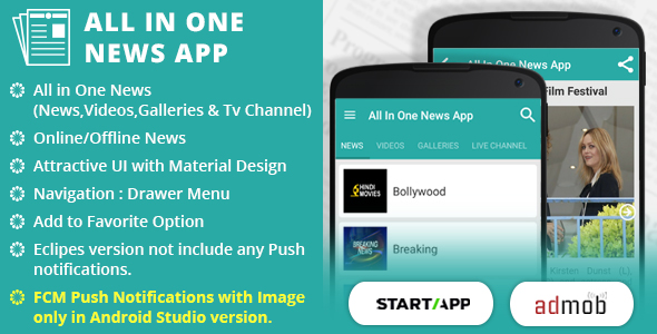 All-In-One-News-App-for-Mobile