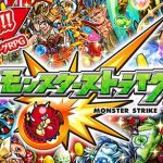 Monster Strike APK Android Game Download