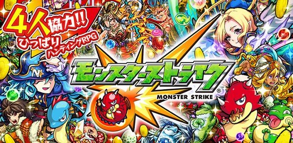 Monster-Strike-APK-Android-Game-Download
