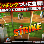 Professional baseball pride APK for Android Game Download