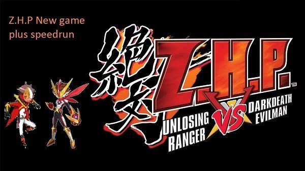 ZHP-Unlosing-Ranger-VS-Darkdeath-Evilman-iso-PSP-for-Android-Game-Download
