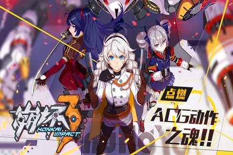 Honkai Impact 3 Apk For Android Latest Version Download