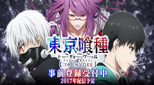Tokyo Ghoul re invoke Mod Apk Download