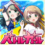 Battle Girl High School Mod Apk Fully Unlocked Download