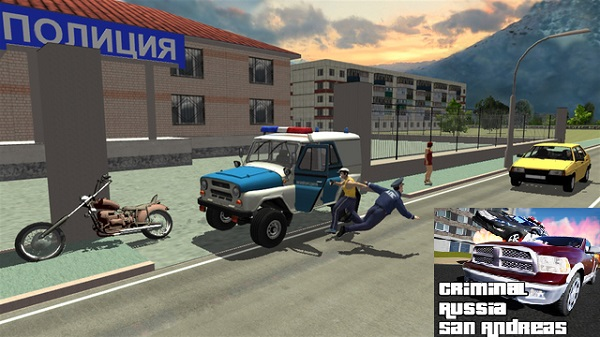 Criminal Russia APK Free Download