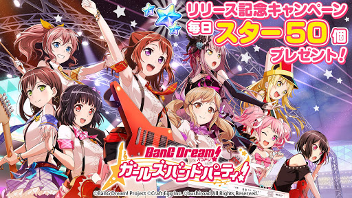 BanG Dream Girls band party! Jp Mod Apk Download