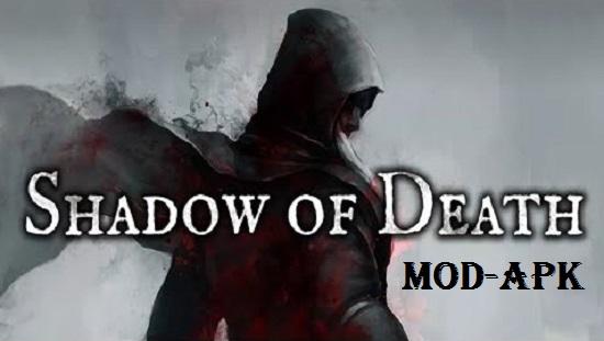 Shadow of Death Dark Knight – Stickman Fighting Mod Apk Unlimited Money Download