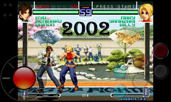 The King of Fighter 2002 APK Mod Download