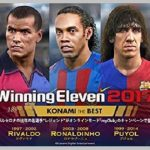 Winning Eleven 2012 Mod WE 2017 Android Apk Game Download