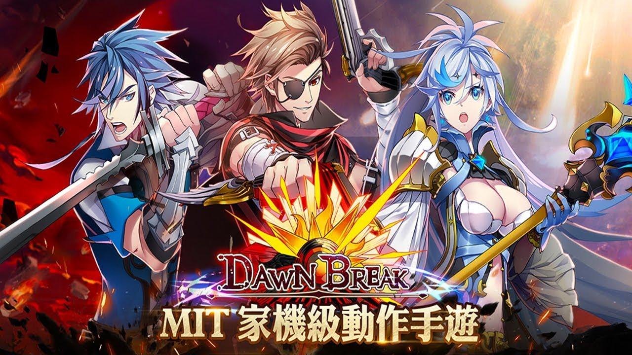 DawnBreak The Flaming Emperor Mod Apk Download