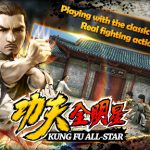 KungFu All Star Mod Apk Download