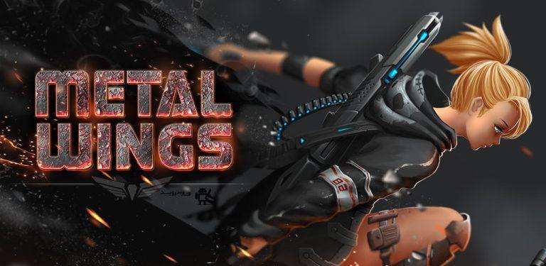 Metal Wings Elite Force Mod Apk Download