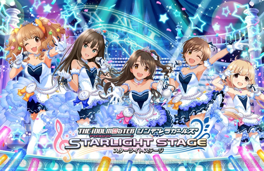 Idolmaster Cinderella Girls Starlight Stage Mod Apk Download