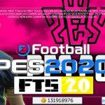 FTS Mod PES 2020 Offline Android APK OBB Data Download