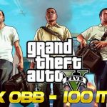 GTA 5 APK Lite 100MB Download