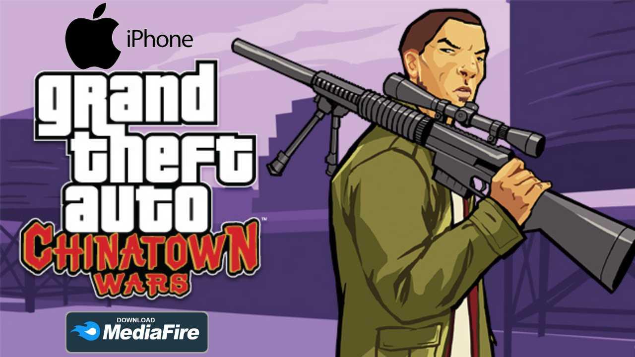 GTA Chinatown Wars ipa for iPhone iOS Download